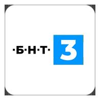 <b>Live</b> sport events on <b>BNT</b> 3, <b>Bulgaria</b> - <b>TV Station</b>