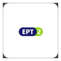 <b>Live</b> sport events on <b>ERT 2</b>, Greece - <b>TV Station</b>